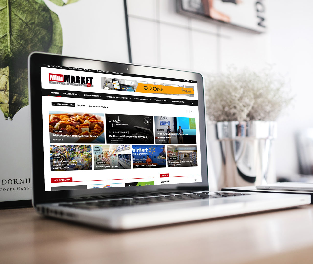 MiniMarket Magazine Website
